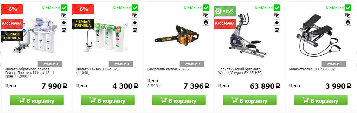 Купоны Techport в Цимлянске